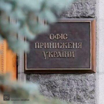 Я дебіл, офіс принижень, а обкакався МВФ - соцмережі обговорюють ляпи Милованова