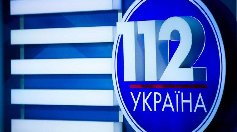 """Нацсовет просит суд аннулировать лицензию телеканала  """"112 Украина"""""""