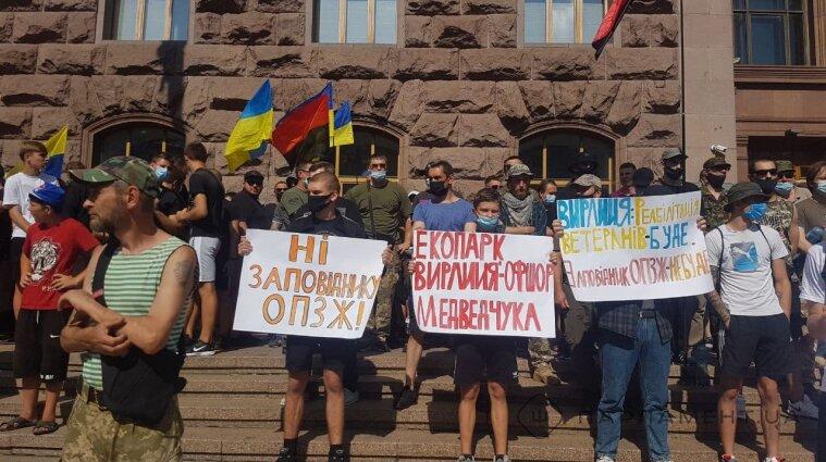 Під КМДА боролися за будівництво реабілітаційного центру для АТОвців (фото)