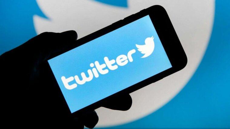 Twitter видалятиме образи на підставі расових, етнічних чи національних ознак