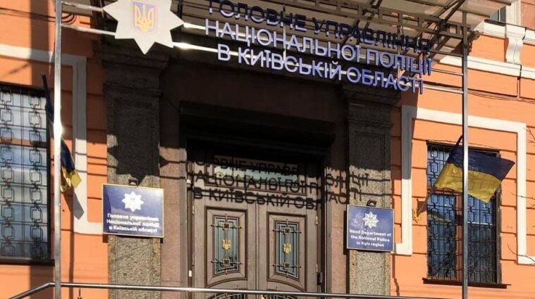 У Київській області працівник поліції збив пішохода на смерть
