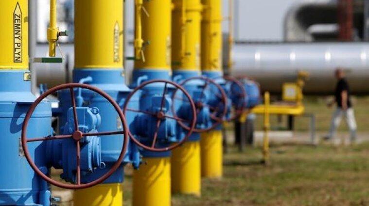 Понад 600 тисяч українців змінили постачальника газу за минулі пів року