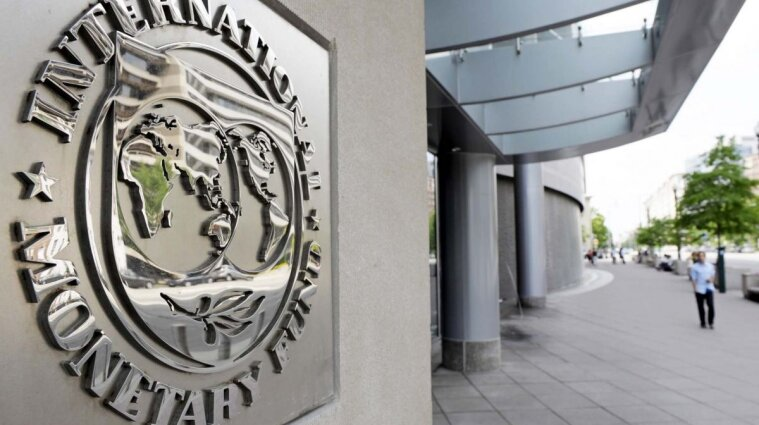 В Україні в онлайн-форматі запрацювала місія МВФ