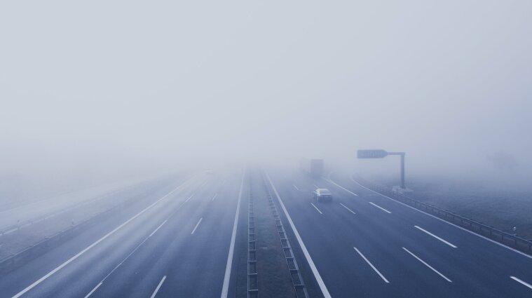 Київ за декілька годин накриє туман, спостерігатиметься перший рівень небезпеки