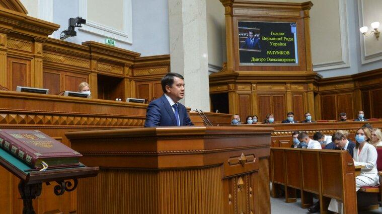 Разумков вважає безпідставними звинувачення депутатів у корупції