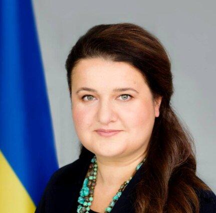 Маркарова Оксана