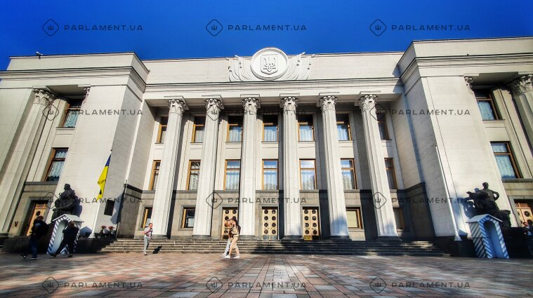 Рахункова палата провела аудит Верховної Ради України
