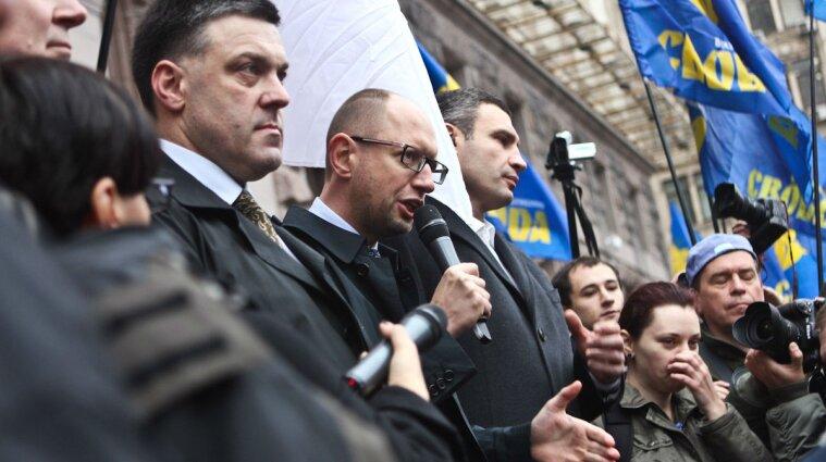 """ГБР вызвало на допрос лидеров  """"Евромайдана"""" - СМИ"""