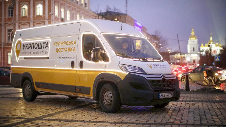 """В """"Укрпочте"""" разрешили отслеживать дешевые посылки AliExpress"""