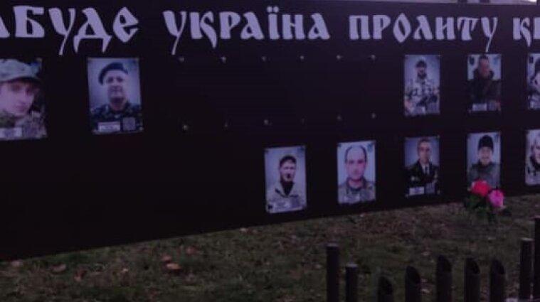 В Умані вандали вкрали фото загиблих героїв з меморіалу учасникам АТО
