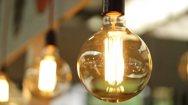 В уряді розповіли, чи зростатиме ціна на електроенергію для українців