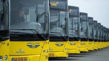 Новые правила перевозок: как будет работать весь общественный транспорт в Украине