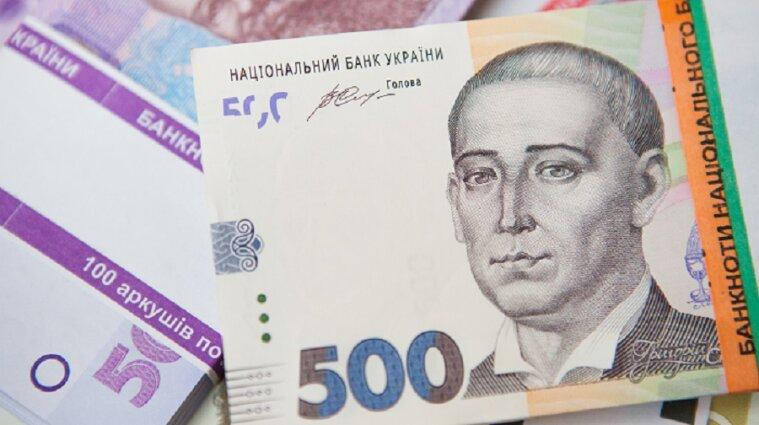 """З ковідного фонду заберуть 103 мільйони на виплати вкладникам """"Кредитпромбанку"""""""