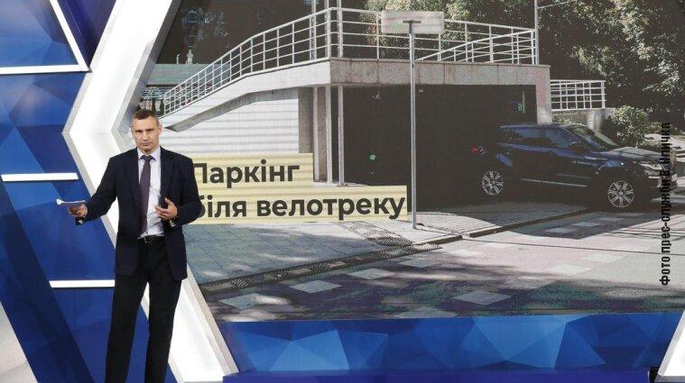 У Києві створять систему перехоплювальних паркінгів (відео)