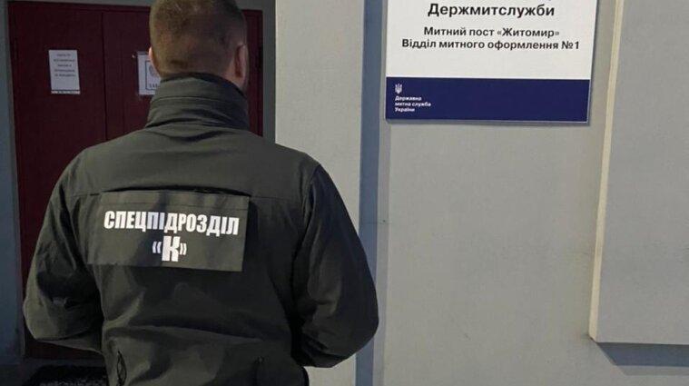 Санкції РНБО: відсторонені 39 працівників Державної митної служби