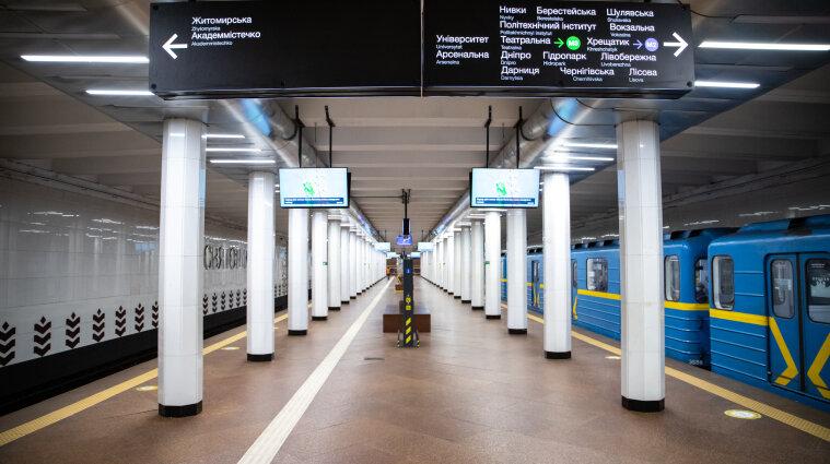 В киевском метро ночью СБУ проведет антитеррористические учения