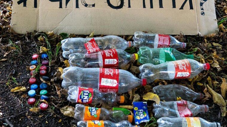 Вода, пиво, солодощі: хто найбільше забруднює Україну пластиком