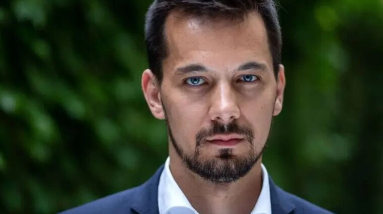 Віцеспікер парламенту Словаччини подав у відставку через візит до кафе під час карантину