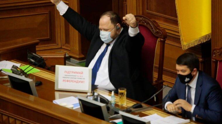 Верховная Рада назначила Стефанчука спикером парламента