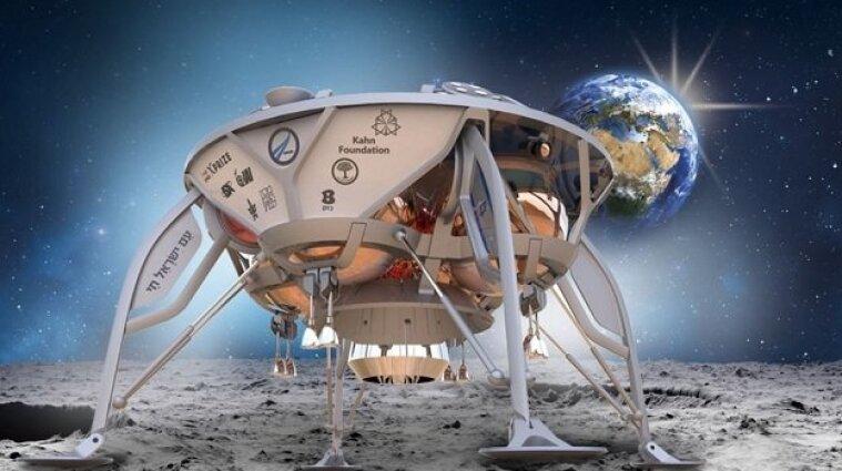 Израиль отправит cвой космический корабль на Луну