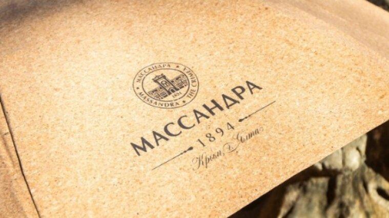 """Україна судитиметься з Росією через продаж винзаводу """"Масандра"""""""