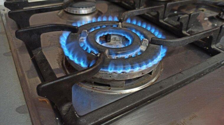 Украинцы получат дополнительную скидку при оплате за газ