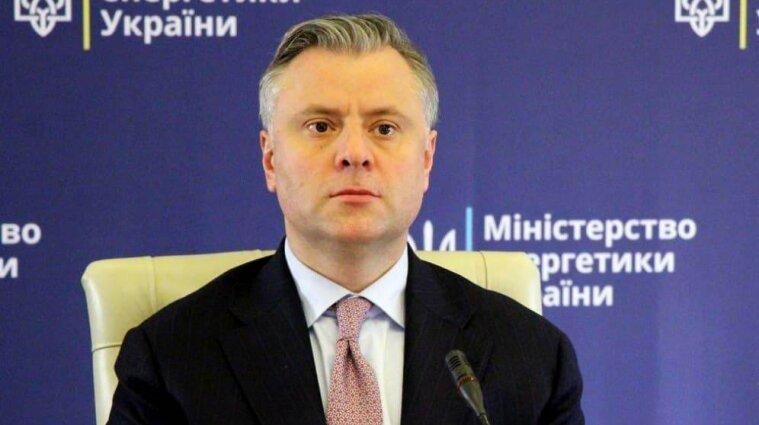 Вітренко написав заяву на звільнення з посади керівника Міненерго – ЗМІ