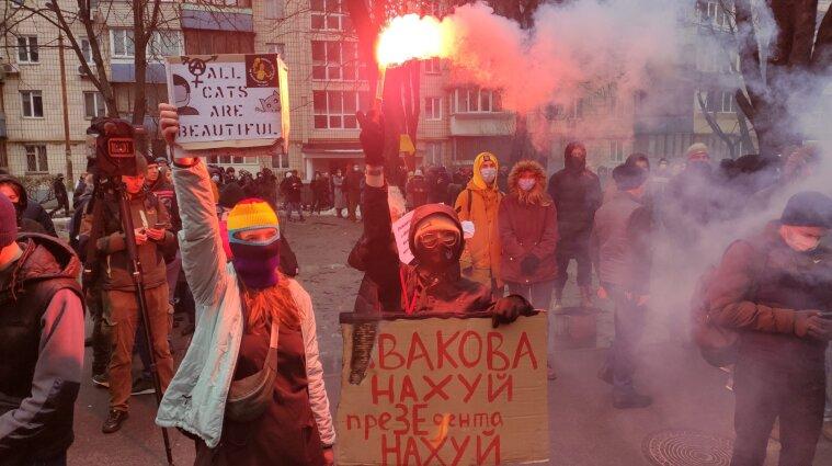 Акция в поддержку Стерненко в Киеве: как все происходило