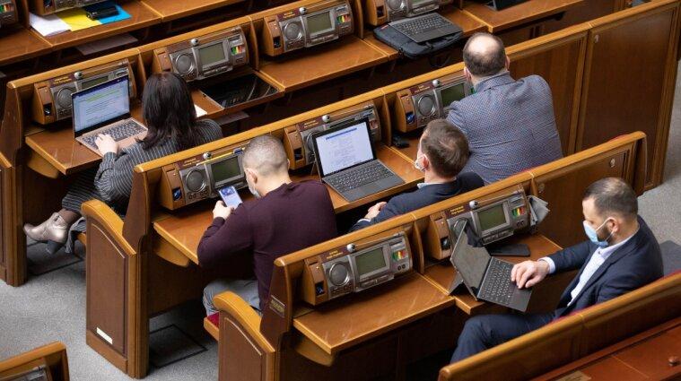Рада підтримала законопроєкт про ув'язнення за брехню в деклараціях