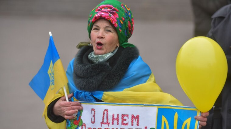День Соборности: в окружении врагов Украины смогла объединиться