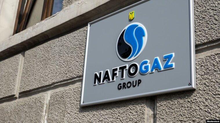 Нафтогаз забезпечить українцям єдину ціну на газ під час карантину