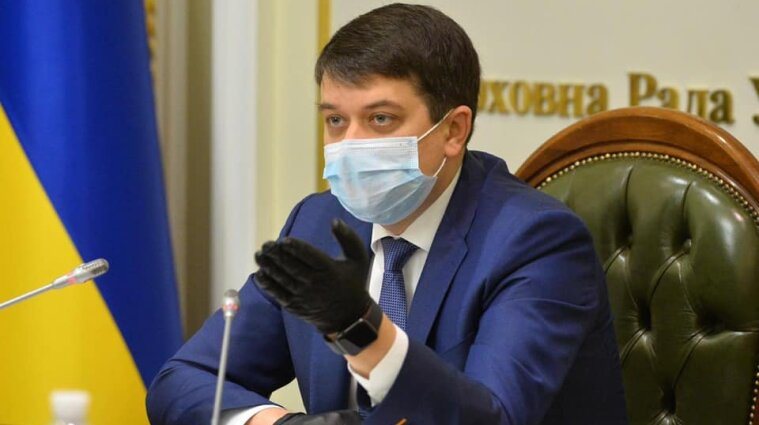 Хворий на коронавірус Разумков розповів про самолікування та роботу онлайн