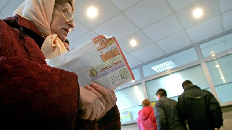 Українці можуть оформити субсидії через Інтернет: як це зробити