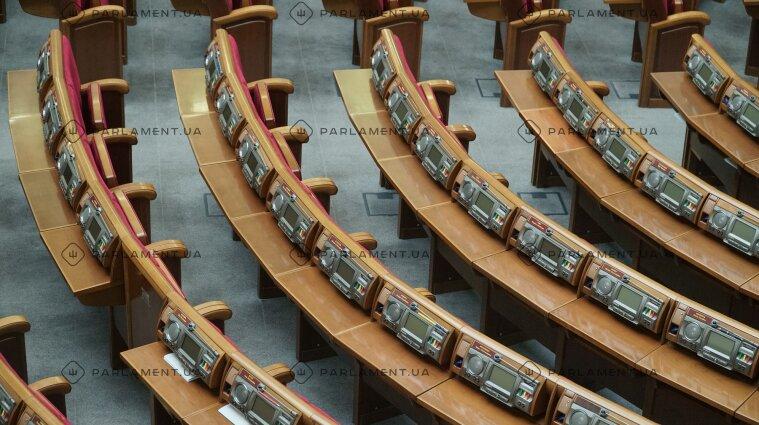 Верховная Рада в январе пойдет на дополнительные выходные