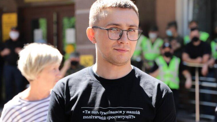 Полиция закрыла уголовное дело о покушении на Стерненко