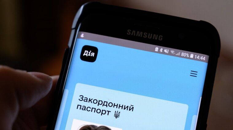 В Україні електронні паспорти прирівняли до звичайних: закон набув чинності