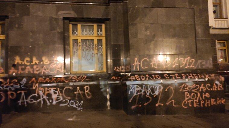 Стала відома офіційна вартість ремонту Офісу президента після протестів на Банковій
