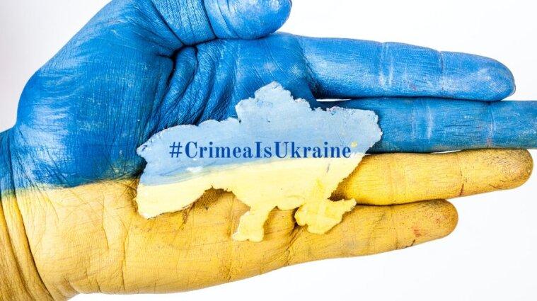 """Мендель повідомила, коли відбудеться перший саміт """"Кримської платформи"""""""