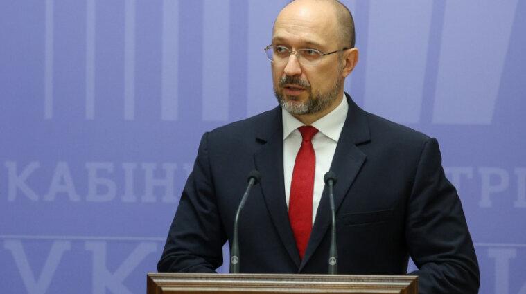 Шмыгаль представил нардепам обновленную Программу деятельности правительства