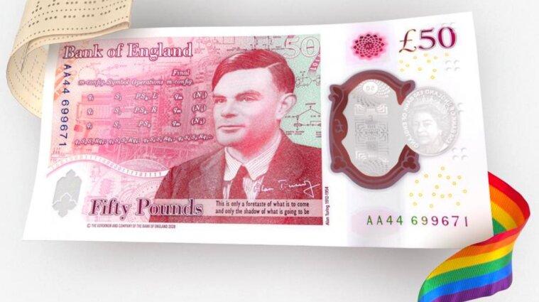 В Англии выпустили новую банкноту в честь известного математика Тьюринга