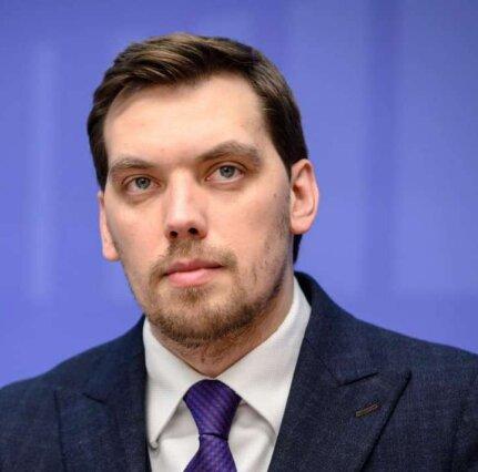 Гончарук Алексей