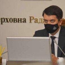 Законопроєкти про олігархів Рада розгляне до кінця сесії - Разумков