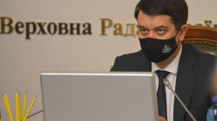 Законопроекты об олигархах Рада рассмотрит до конца сессии - Разумков