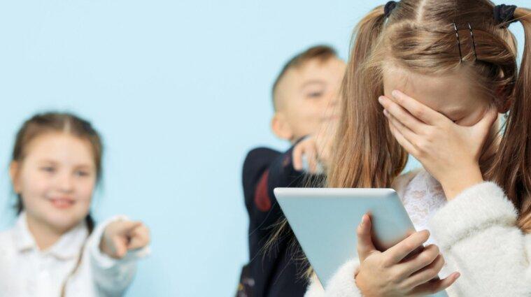 Булінг у школах: чому знущаються з дітей