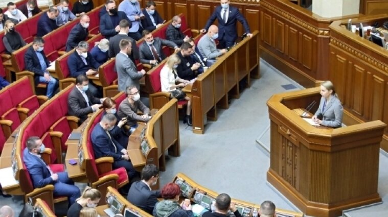 Рада хочет частично ограничить посещение парламента: какие изменения ожидаются