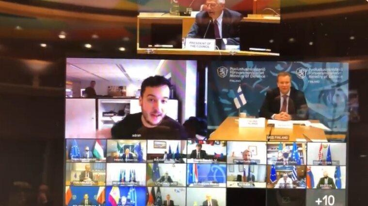Журналіст під'єднався до секретної відеоконференції ЄС - відео