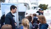 Музей гривны под открытым небом в Киеве