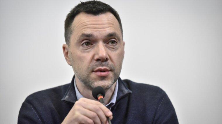 Арестович хочет расширить полномочия миссии ОБСЕ на Донбассе