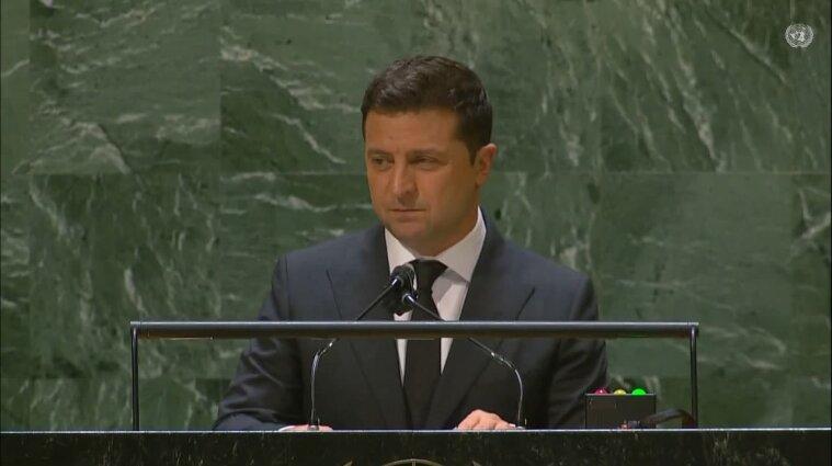 Сьогодні ООН як супергерой на пенсії - Зеленський