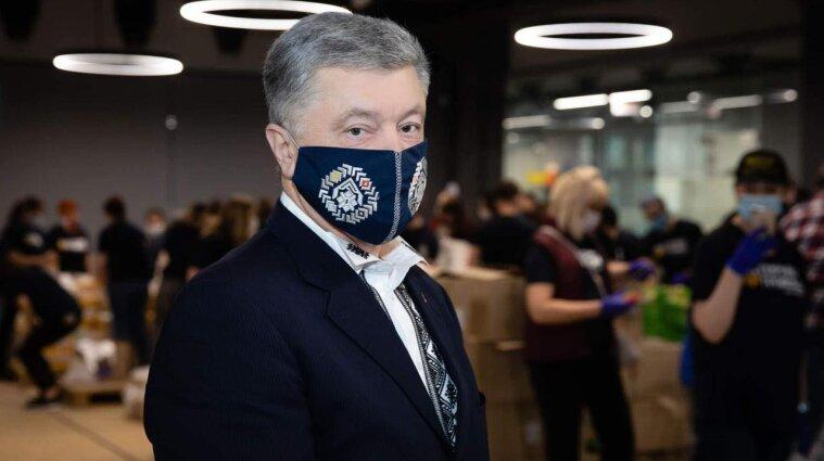 Порошенко розказав, як подолати кризу коронавірусу